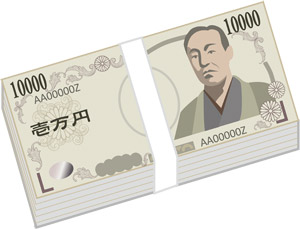 札幌市 葬祭費について