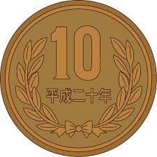 柩に入れる10円玉を考える